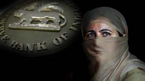 India's first women-only bank – Do we really need one?